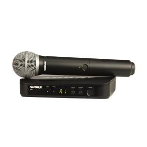 mikrofon-shure-sm58-bezdrátovy